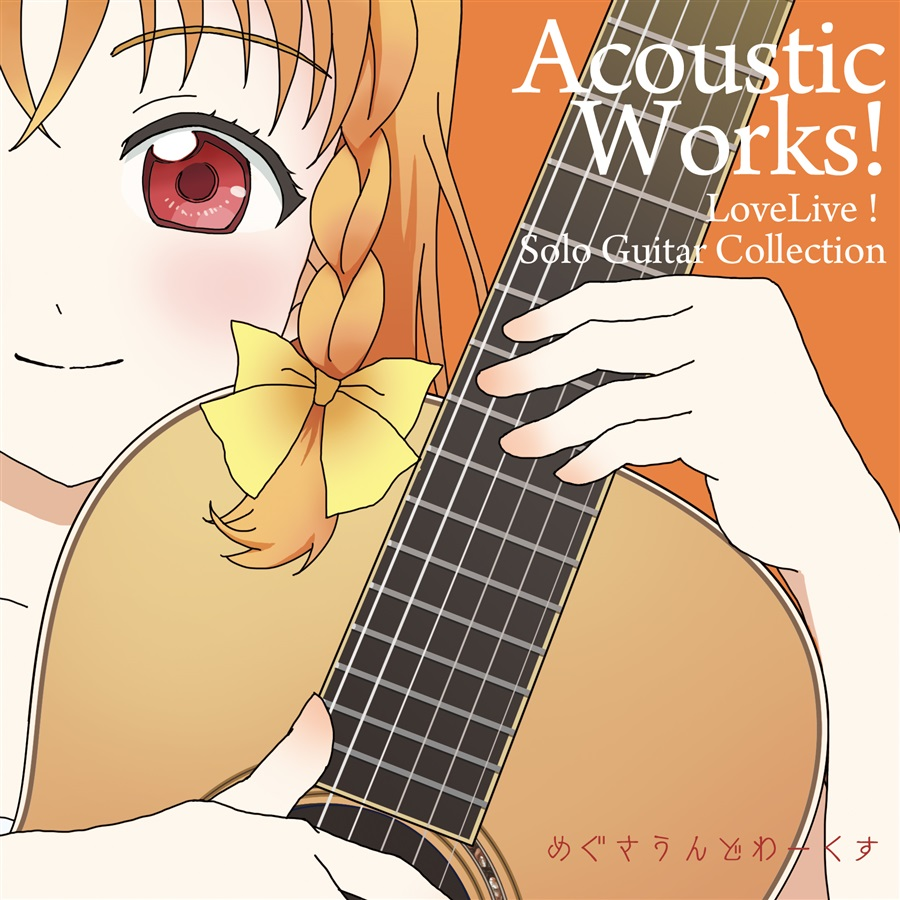 Acoustic Works! ~LoveLive! Solo Guitar Collection~