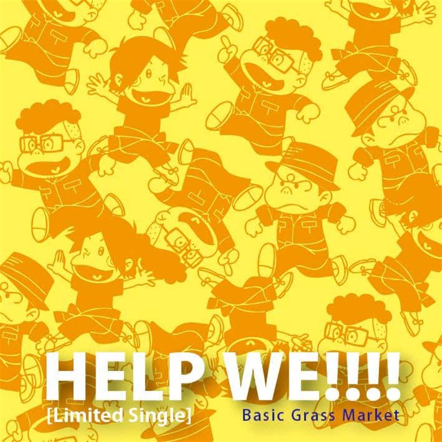 HELP WE!!!! [Limited Single]