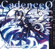 Cadence Of Fate