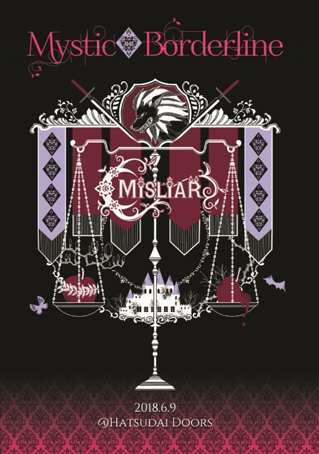 MISLIAR LIVE DVD Mystic◆Borderline