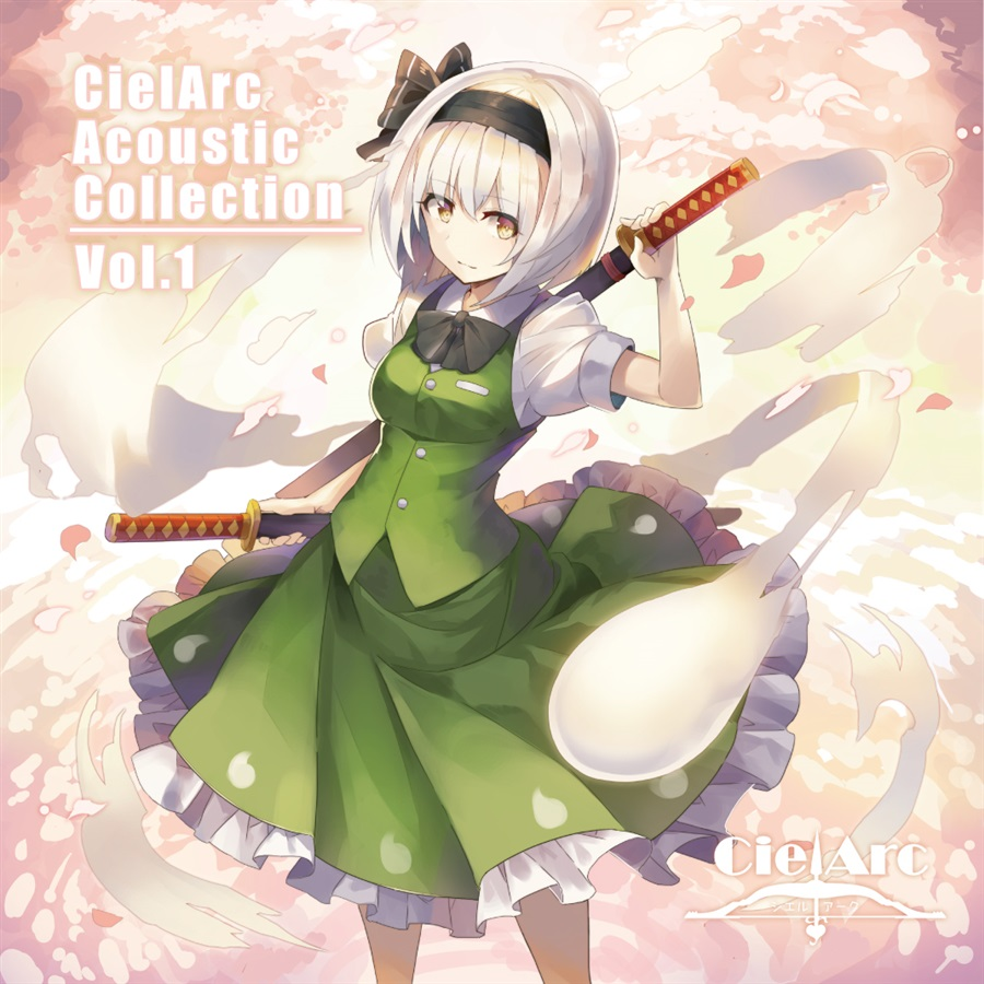 CielArc Acoustic Collection Vol.1