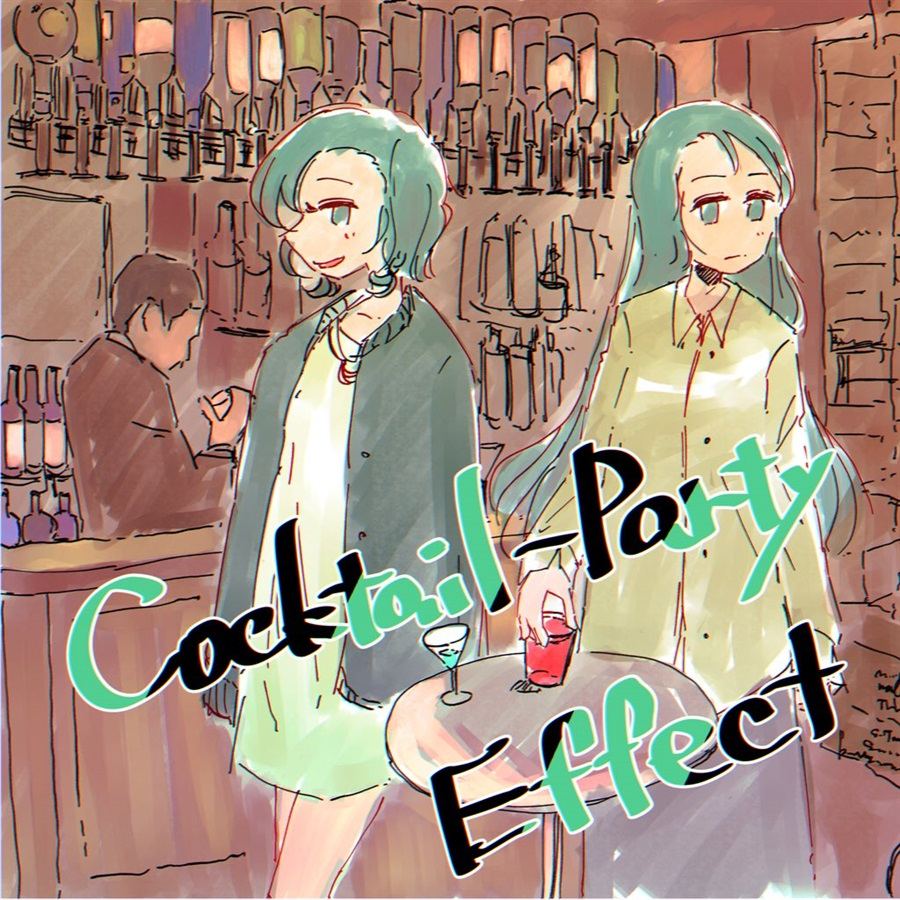 Cocktail-Party Effect
