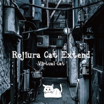 Rojiura Cat Extend