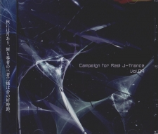 Campaign for Real J-Trance Vol.09