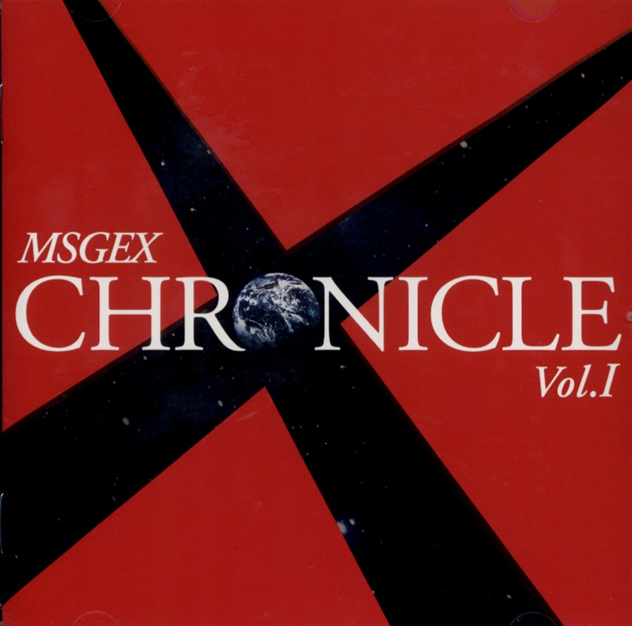 CHRONICLE vol.Ⅰ