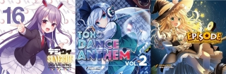 『デジウィ SUNLiGHT』『TOHO DANCE ANTHEM Vol.2』『EPISODE - BEST Selection for Domino Amayadori ...
