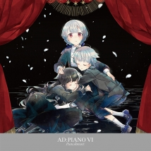 AD:PIANO VI -Punishment-