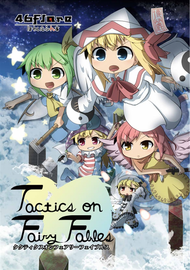 Tactics on Fairy Fables