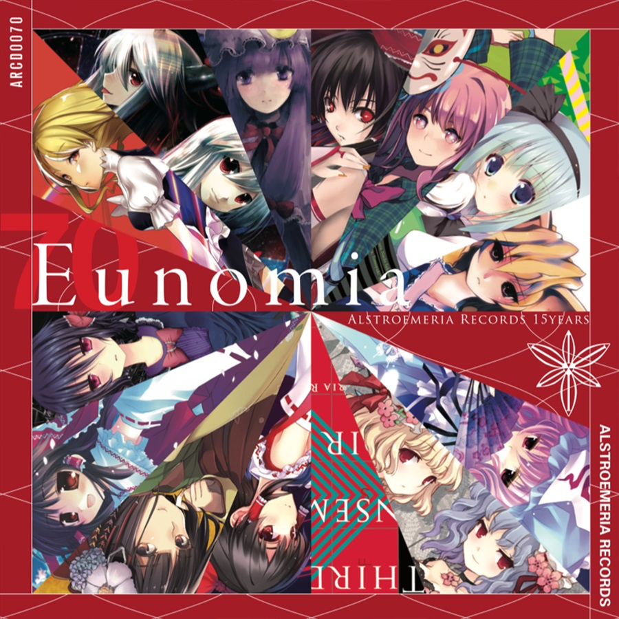 Eunomia - Alstroemeria Records 15years