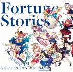 Fortune Stories
