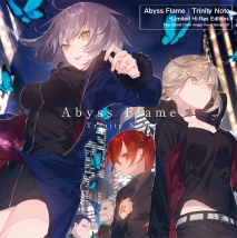 Abyss Flame 【缶バッジ付き限定版】 (Limited Hi-Res Edition)