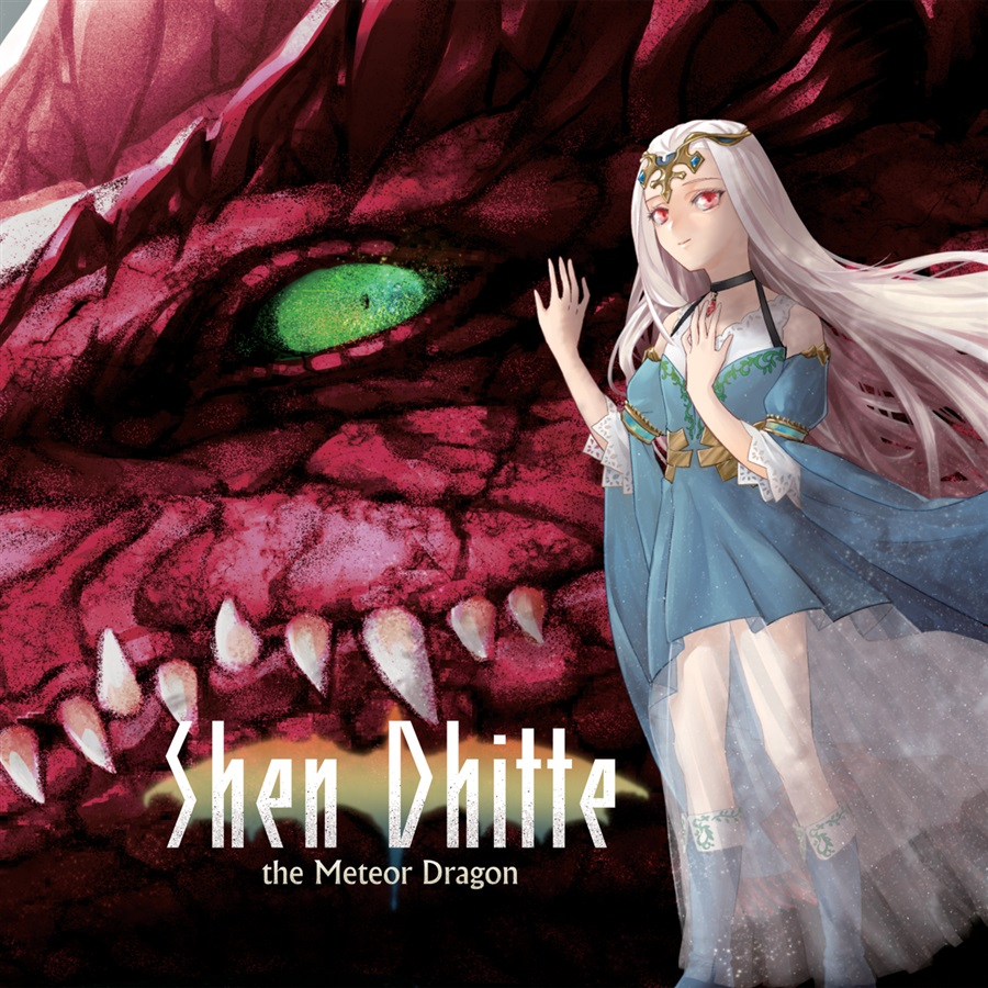 Shen Dhitte-the Meteor Dragon-