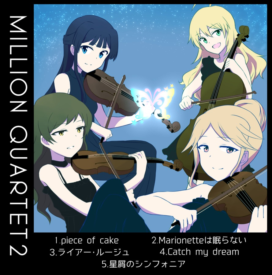 Million Quartet2