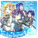 Sunshine Quartet6