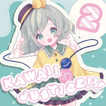 Kawaii is Justice!!!2