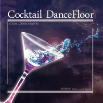 Cocktail DanceFloor