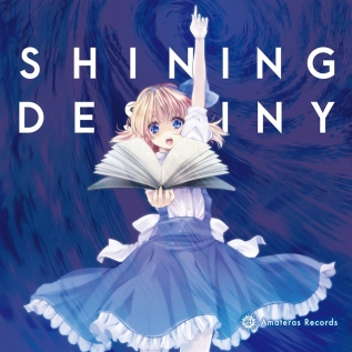 Shining Destiny