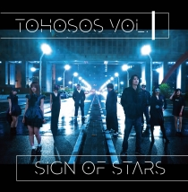 東方SOS vol.1 ~ Sign of Stars