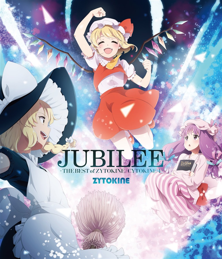 JUBILEE -THE BEST of ZYTOKINE/CYTOKINE4-