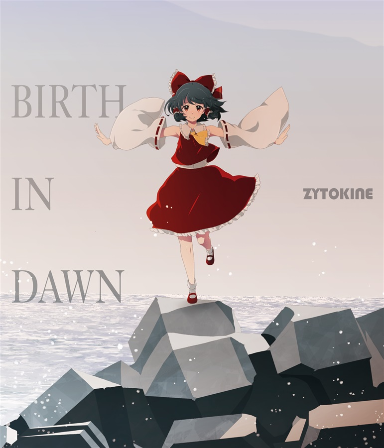 BIRTH IN DAWN