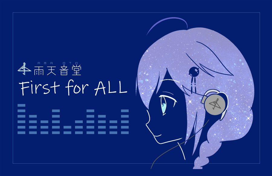 First for ALL【DLカード版】
