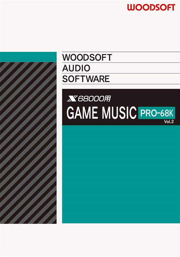 GAME MUSIC PRO-68K Vol.2