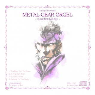 METAL GEAR ORGEL