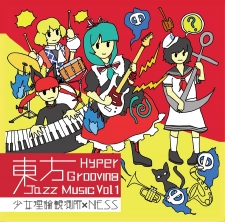 東方Hyper Grooving Jazz Music Vol.1