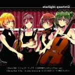 Starlight Quartet2