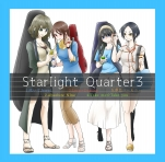 Starlight Quartet3