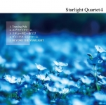 Starlight Quartet4