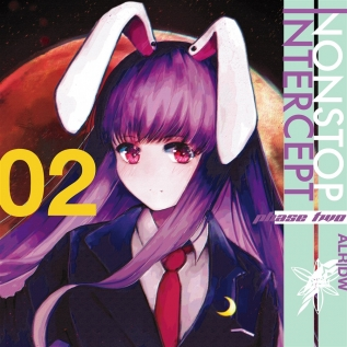 Alstroemeria Records × DiGiTAL WiNG 『NON-STOP INTERCEPT phase two』