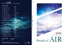 "SHIKI Remix Compilation""Breath of Air"""