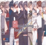 Gambling battle -芍薬-