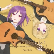 "Acoustic Works! BanG Dream! Acoustic Guitar Arrange Collection 3 ""Pop Side"""