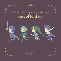Rust of Falchion