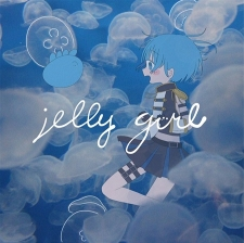 jelly girl