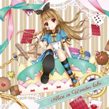 Alice in Wonder labo