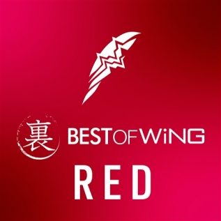 裏 BEST OF WiNG RED
