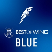 裏 BEST OF WiNG BLUE