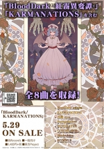 BloodDark/KARMANATIONS
