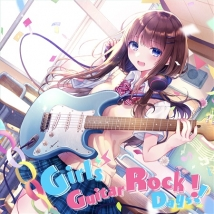 Girls Guitar Rock Days!!