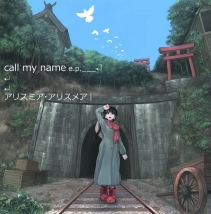 call my name e.p.