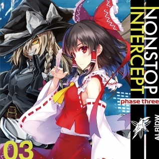 Alstroemeria Records × DiGiTAL WiNG 『NON-STOP INTERCEPT phase three』