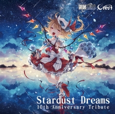Stardust Dreams 10th Anniversary Tribute 通常版