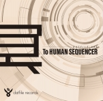 To HUMAN SEQUENCER -冥-