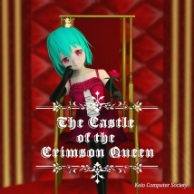 The Castle of the Crimson Queen