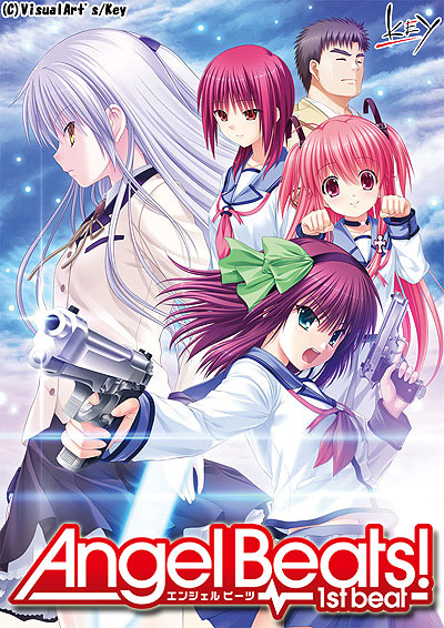 Angel Beats! -1st beat-