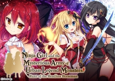Ninja Girl and the Mysterious Army of Urban Legend Monsters! Hunt of the Headless Horseman メロン限定版
