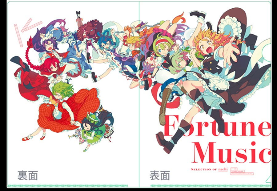 「Fortune Music」クリアファイル(A4)
